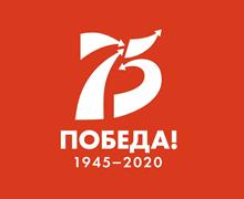 Плакаты к 9 мая 2020 года